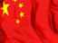 Reseller in China