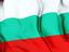 Reseller in Bulgaria
