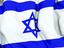 Reseller in Israel