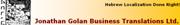 Jonathan Golan Business Translations Ltd.