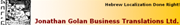 Jonathan_Golan_Business_Translations_logo