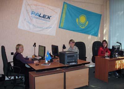Palex office photo