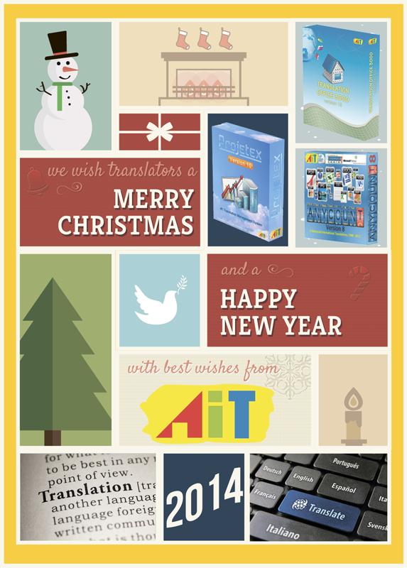 AIT New Year Card