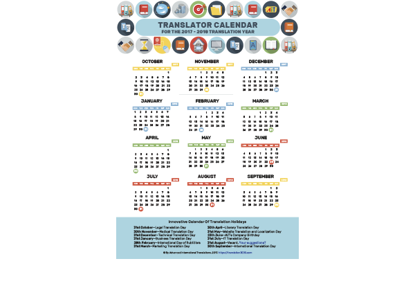 AIT Translators Calendar